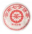 Пуэр (Шу) Ye Sheng Gu Cha в подарочной упаковке