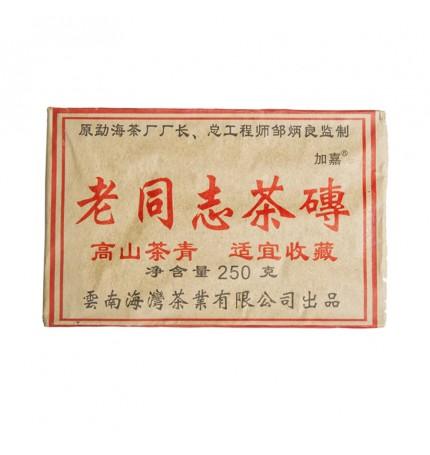 Пуэр (Шу) Lao Tong Zhi Cha Zhuan, 2002 г, 250 г
