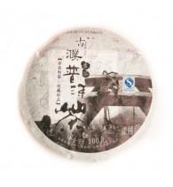 Пуэр (Шен) Gupu Puer Bing Sheng, 2007 г, 100 г