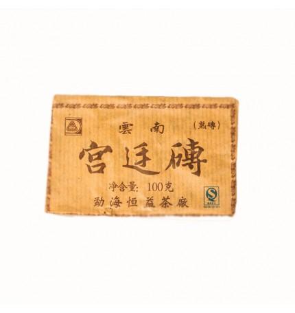 Пуэр (Шу) Gong Ting Zhuan, 2009 г, 100 г