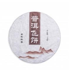 Пуэр (Шу) Fei Bing,  2015 г, 100 г