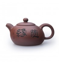 Чайник из исинской глины, 150 мл