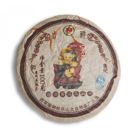 Пуэр (Шу) Yunnan Puer Cha Yuan Cha