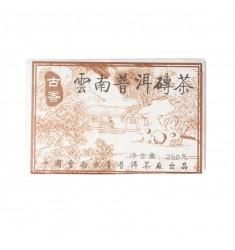 Пуэр (Шу) кирпич, Gu Xiang Puer Cha Zhuan, 250г, 2005г.