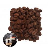 """Кофе  в зернах/молотоый  """"Бейлиз"""", 100 г"""