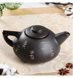 Чайник плоский, 1 л