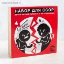 """Набор чайный  """"Для ссор"""", (тарелка и чай, 50г)"""